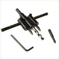 飞机型开孔器30-300mm 大小可调木工开孔器扩孔器木工钻头木钻头