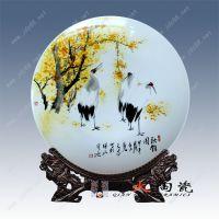 千火陶瓷 景德镇陶瓷挂盘定制 陶瓷盘子上加字加人物头像