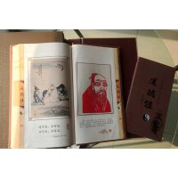 陕西丝绸珍藏版《道德经》英汉互译含邮票银条收藏纪念礼品