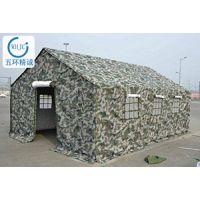 WHJC北京五环精诚定制5-8人PVC夹网布军用帐篷加厚户外防雨帆布工程帐篷