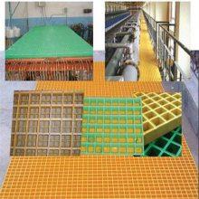 操作平台方格网 聚酯格栅板 玻璃钢格栅盖板