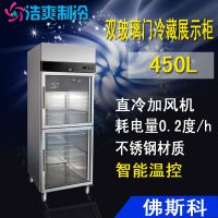 浙江饮料保鲜柜多少钱一台价格便宜优惠,单门饮品展示柜的价格