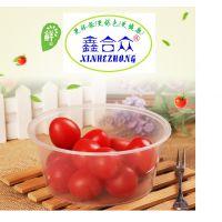鑫合众 圆形1500 环保餐盒|PP包装盒|食品PP保鲜盒|食品PP饭盒|一次性餐盒