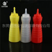 HDPE550ml凹身尖嘴瓶 550g毫升塑料圆身包装瓶 番茄汁酱汁瓶