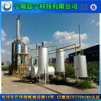 厂家直销LN-20大处理量连续式废油提炼柴油设备 废油蒸馏成套设备 免费安装