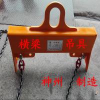 神州吊具SW036起重机平衡吊梁 起重大梁 吊梁设计规范