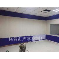 肃南裕固族自治县办案区防撞软包吸音板厂家有哪些