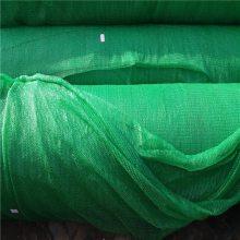 矿场环保防尘网 农用盖土网 六针防尘网
