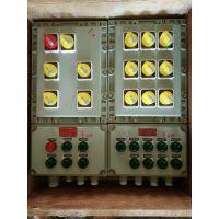 供应优质BD(M)G系列防爆照明动力配电箱可定做尺寸