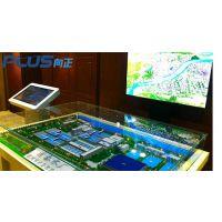 苏州zeekong企业虚拟展厅制作公司