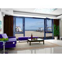 高档小区系统窗专业供应-维朗门窗系统窗门窗厂家