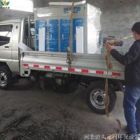 光催化光氧废气净化器 工业废气处理设备 uv光解喷漆净化设备 环保设备