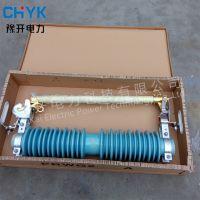 PRWG2-35/200A高压熔断器 复合硅胶外套高压跌落式熔断器 保险令克开关