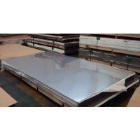 国标不锈钢板 不锈钢防滑板 316花纹板 压花板 镜面钢板 可剪折加工