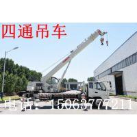 10吨汽车吊车济宁四通生产供应型号STSQ10C欢迎订购