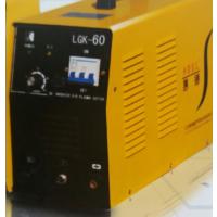 热销北京惠德LGK-60等离子切割机