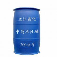 兰江鑫化厂家供应中药活性碘 消毒剂 水产畜禽原料