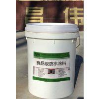 饮用水池防水涂料 食品级混凝土防水剂北京厂供