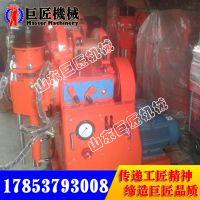 华夏巨匠ZLJ-400注浆加固钻机坑道钻机多角度打孔方便可靠