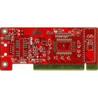 5OZ(安士)厚铜线路板 4OZ铜厚PCB半孔电路板 订做加工