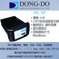 DONGDO 东渡 位移传感器 价格低 ML-SP