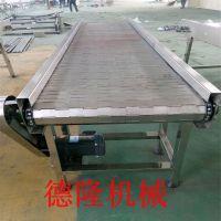 平顶链式水平传送带自动化输送设备不锈钢链板输送机德隆定制