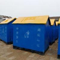 厂家直销 公园垃圾桶 户外环保桶 玻璃钢垃圾桶