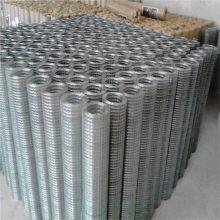 电焊网批发 电焊网正孔 铁丝网养殖