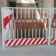 南宁基坑护栏 基坑护栏销售 临时防护网