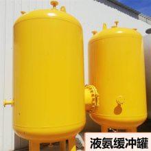 鸡西市35立方液氨储罐价格,菏锅50立方液氨储罐厂家