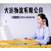 http://himg.china.cn/1/4_931_236024_602_523.jpg