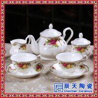 英式下午茶复古陶瓷咖啡具套装高档欧式骨瓷茶壶