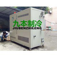 供应零下30度低温冷水机