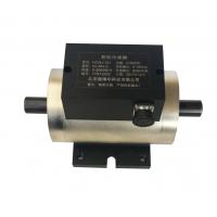 瓶阀装卸机气瓶检测专用扭矩传感器