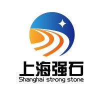 上海强石景观工程有限公司