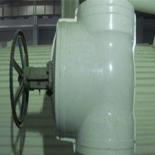 【隆康】玻璃钢阀门保温套 80-1000℃之间使用,不变形,不破裂