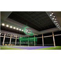 室内网球场LED灯