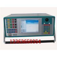 微机继电保护校验仪WB806继电保护测试仪 继保校验仪汇能