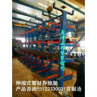 宁波管材存放办法 重型可高悬臂货架设计图 石油管道仓库货架