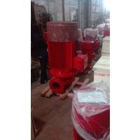 喷淋消防泵启动 专业消防泵 系统消火栓泵安装XBD7.8/48-125厂家水泵供应