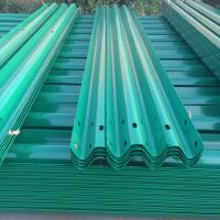 乡村道路护栏板公路防撞栏厂家专供,六盘水护栏板材料及预算按需定制