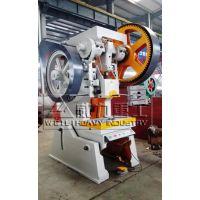 厂家直供钢板焊接深喉口固定台冲床压力机