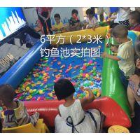 室外儿童钓鱼摸鱼捞鱼池 广告活动池充气养鱼池 广场钓鱼池戏水玩具好收摊吗