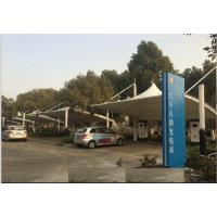 九江厂房膜结构|厂房膜结构车棚|膜结构汽车停车棚