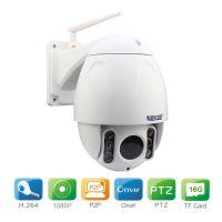 HW0045 wanscam 1080p 200万超高清5倍变焦无线夜视室外网络摄像机 监控摄像头