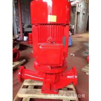 XBD-LSG立式消防泵 XBD-ISW卧室消防泵 XBD3.0/200-300(350)