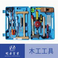 明华牌木工工具 套装中空定位塑料美术器材 教育教学用品装备
