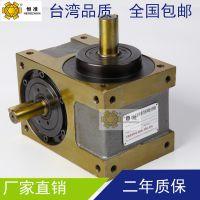 恒准心轴型凸轮分割器机床加工分度器25DS间歇潭子分度器15年研发包邮