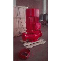立式消防泵 流量 扬程 水泵选型 XBD3.0/48-125L单级单吸稳压泵 恒压切线泵