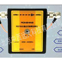 射频功率计(中西器材) 型号:7902库号:M407869